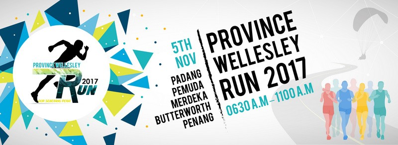 Province Wellesley Run 2017